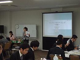 column_2012_04_001