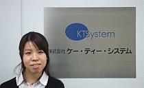 2011年入社 開発部