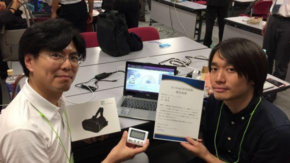 ia-cloud IoTハッカソンにて最優秀賞を受賞!!